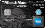 Miles & More MUFGカード・プラチナ・アメリカン・エキスプレス・カード