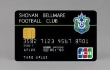アプラス、ベルマーレオフィシャルクラブカードの取り扱い開始