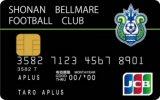 ベルマーレオフィシャルクラブカード