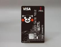 三井住友カード、「くまモン」をデザインした「くまモンのカード(VISA)」を発行