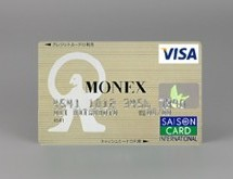 マネックスセゾンカード、永久不滅ポイントをマネックスポイントへの交換可能に