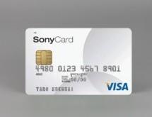 ソニー銀行と三井住友カードが提携し、新「ソニーカード」を発行