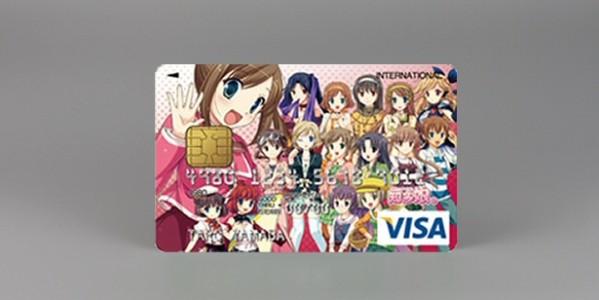 三井住友カード、愛知県知多半島のPRキャラクター「知多娘。」とタイアップしたカード「知多娘。VISAカード」を発行