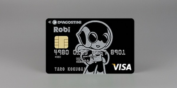 三井住友カードとデアゴスティーニが提携、「Robi VISAカード」の発行を開始