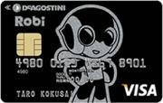 Robi VISAカード