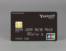 Yahoo! JAPAN JCBカード、Yahoo! JAPANカードSuicaの新規発行終了