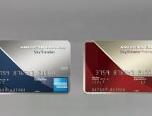アメリカン・エキスプレス、スカイ・トラベラー・カードのボーナスポイント対象航空会社を新たに5社、旅行会社1社を追加