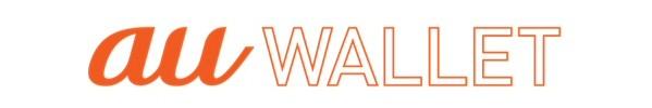 電子マネーカード「au WALLET」構想を発表
