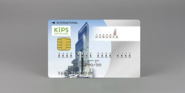 KIPSクレジットカードに「あべのハルカス」デザインが期間限定で登場