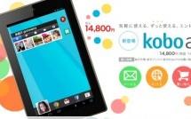 楽天グループKobo社、1万円台で買える7インチタブレット発売開始