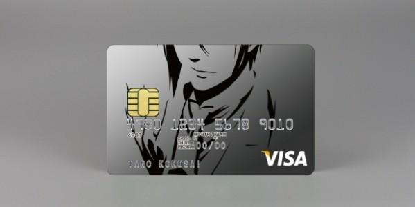 三井住友カード、「黒執事?」とコラボしたクレジットカード1,000名限定で募集開始