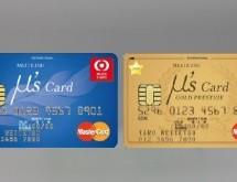 名古屋鉄道、名鉄グループクレジットカード「MEITETSU μ's Card」を発表
