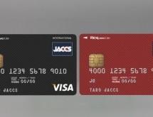 年会費無料の、REX CARD Lite(レックスカード ライト)会員募集開始