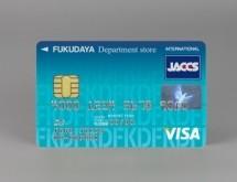 ジャックス、福田屋百貨店との提携カード「FKDジャックスVisaカード」を発行開始