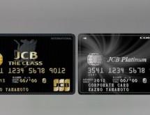 JCB、福井カードとフランチャイズ契約を締結
