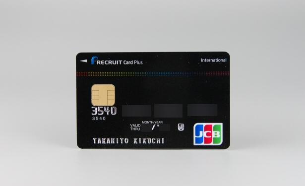 ブラック カード 高島屋