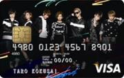 AAA VISAカード(トリプルエー VISAカード)