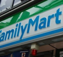 ファミリーマート、スマホ決済アプリ「ファミペイ(FamiPay)」を開始