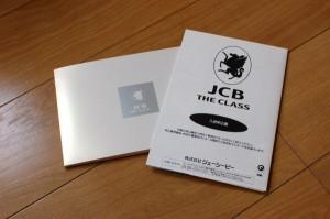 ザ・クラス(THE CLASS)入会申込書