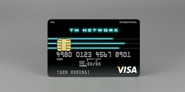 三井住友カード、2014年6月2日より「TM NETWORK VISA カード」の募集開始
