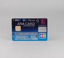 ANA JCBカード(一般・ワイド)、ANA To Me CARD PASMO JCB(ソラチカカード)の移行手数料を3年に1回の支払いにする方法