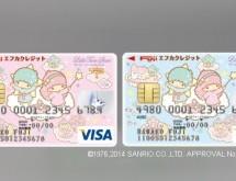 四国のスーパーマーケット「フジ」のクレジットカードに「キキ&ララ」デザインが登場