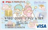エフカ VISAカード(キキ&ララ)