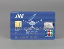 セディナ、ジャパンネット銀行と提携し「JNB JCBカード」を発行
