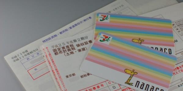 楽天カード、nanacoやモバイルSuicaチャージなどで楽天スーパーポイント付与を終了