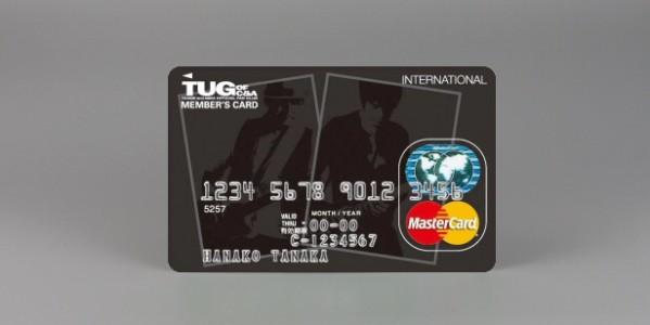セディナ、「TUG OF C&A クレジットカード」の取り扱いを終了