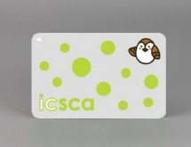 仙台市のICカード乗車券「icsca(イクスカ)」の導入スケジュールが発表