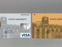 三井住友カード、京都大学と提携し、同窓生を対象とした「京都大学カード」を発行