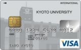 京都大学カード(クラシックカード)