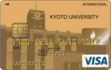 京都大学カード(ゴールドカード)