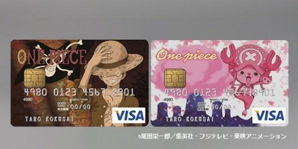 三井住友カード、アニメ「ONE PIECE」とコラボレーションした「ONE PIECE VISA CARD」を発表