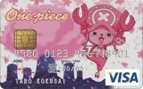 ONE PIECE VISA CARD (ワンピースVISAカード)