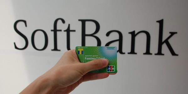 ソフトバンクのケータイとTカードを連携する