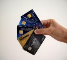 ANAダイナースカード、ANAアメリカン・エキスプレス・カードが優れている点とは?