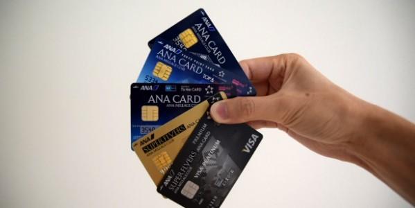 年会費2,000円でANAのマイルを効率良く貯める方法とは? ANAカードはサブカードとして利用がおすすめ