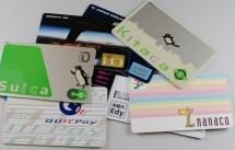 年会費無料で電子マネーに強いクレジットカード SoftBankカード、楽天カード、リクルートカード比較