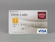 【訂正】エポスカード、エポスポイントの付与レート・価値を変更 還元率は変更なし