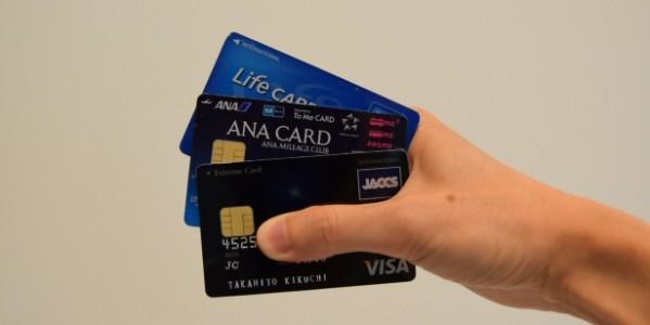 ANAカードの最強サブカード「ソラチカカード」はExtreme Card以外でも相性抜群