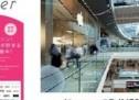 来店ポイントサービス「ショプリエ」、武蔵小杉駅エリアでリクルートポイントが最大500ポイント貯まるキャンペーンを実施