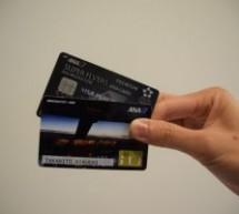 三井住友カード発行のANAカードに「iD」を標準搭載開始