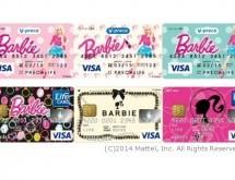 ライフカード、バービーデビュー55周年記念 「Barbieカード」「Vプリカ(Barvie)」の発行を開始