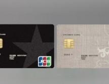 アプラス、大型複合施設Feeeal旭川との提携カード「Feeeal Card」の募集開始