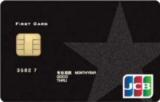 Feeeal Card FIRST(ファースト)