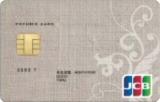 Feeeal Card PREMIUM(プレミア)