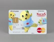 三菱UFJニコス、ふなっしーデザインの社会貢献型カード「VIASOカード(ふなっしーデザイン)」を発行
