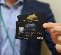 最大還元率1.8%の「三井住友プラチナカード」は年会費に5,000円追加すると○○カードも手に入る